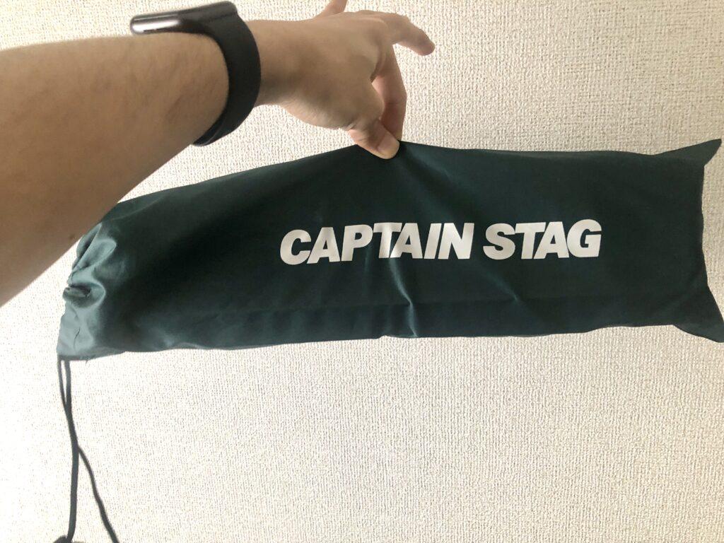 キャプテンスタッグなら指でつまめる!