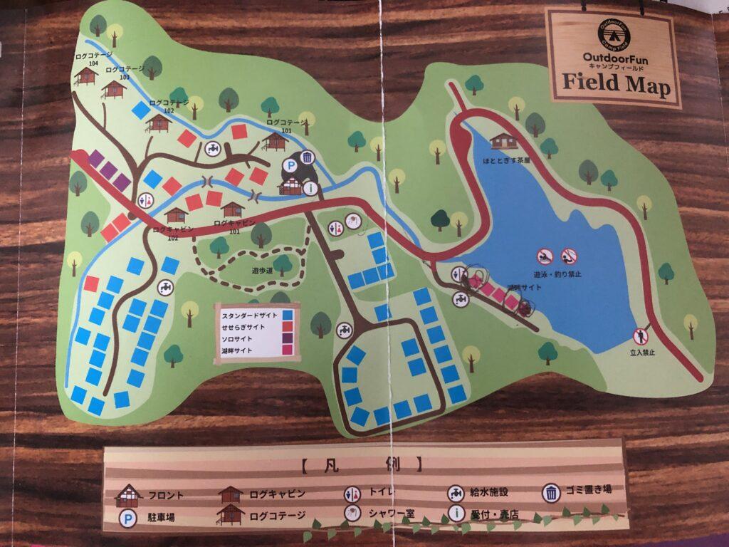 OutdoorFunキャンプフィールドのパンフレット